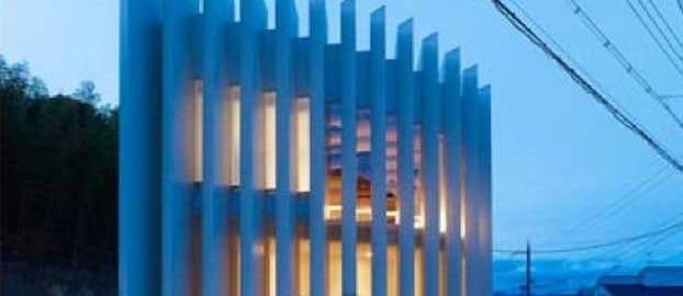 طراحی نورپردازی مدرن یک بنای مسکونی-نمای بیرونی