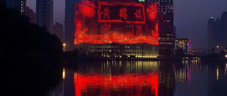 طراحی نورپردازی منتخب 2015 Han show theatre